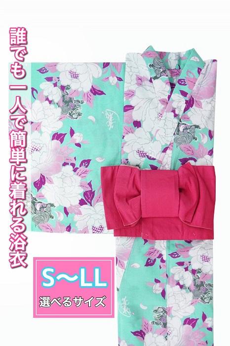 (衿あり)浴衣&帯セット〈華牡丹・薄緑〉画像