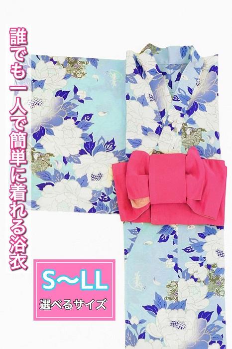 (衿あり)浴衣&帯セット〈華牡丹・水色〉画像