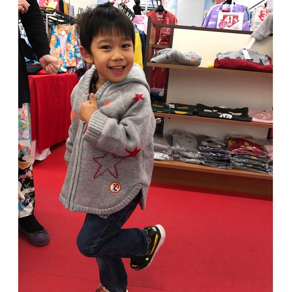 仕立屋甚五郎オリジナル 子供用 裏ボア ニットコートの画像