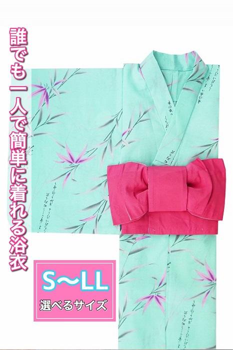 (衿あり)浴衣&帯セット〈竹宵歌・薄緑〉画像