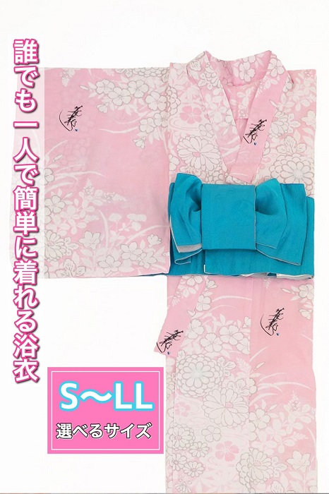 (衿あり)浴衣&帯セット〈夢小菊・ピンク〉画像