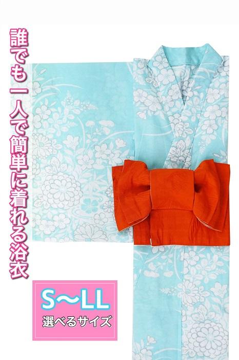 (衿あり)浴衣&帯セット〈夢小菊・水色〉画像