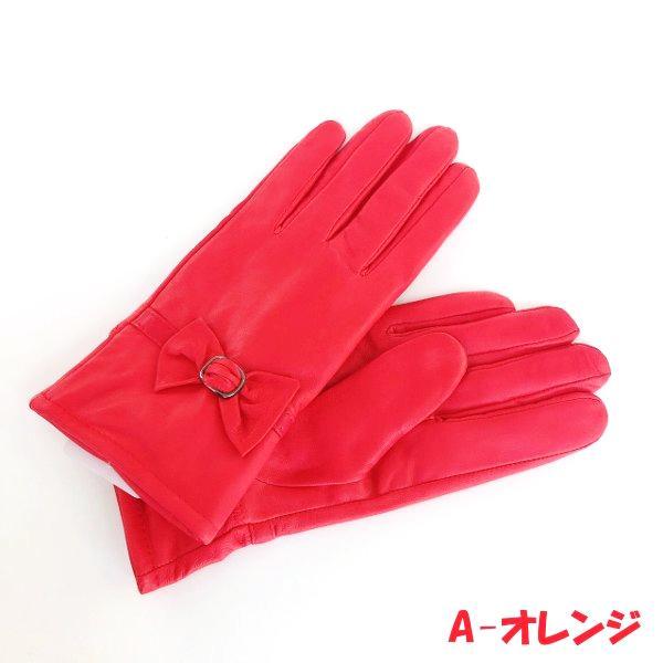 本ラム革手袋(リボン) オレンジ Fの画像