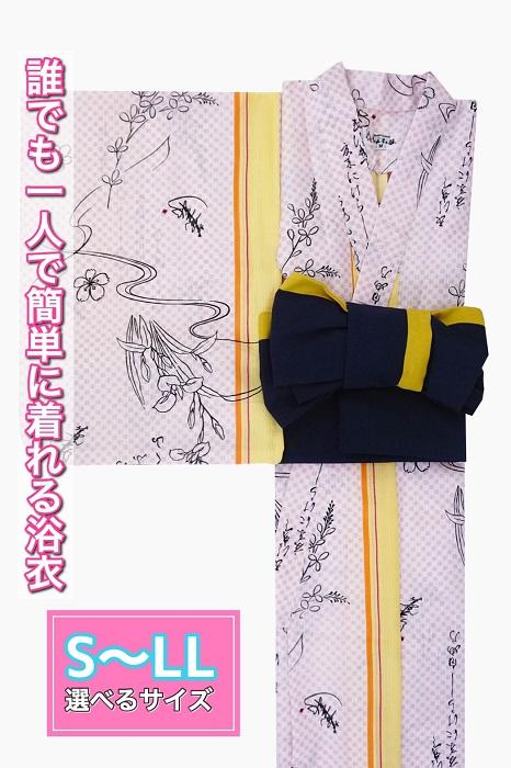 (衿あり)浴衣&帯セット〈あやめ・薄ピンク〉画像