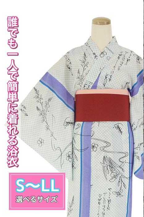 (衿あり)浴衣&帯セット〈あやめ・紫×水色〉の画像