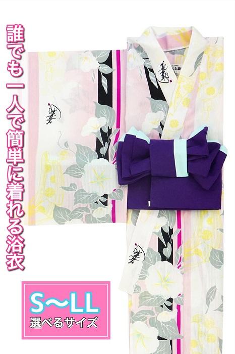 (衿あり)浴衣&帯セット〈初恋・薄ピンク〉画像