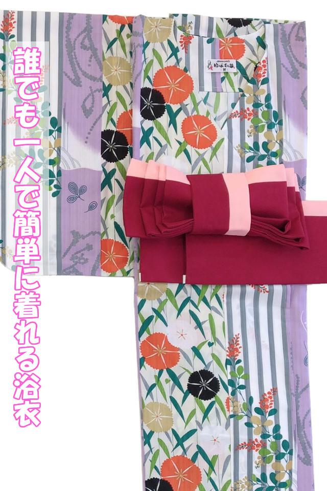 今だけ55%OFF!(衿なし)浴衣&帯セット〈大和撫子・薄紫〉の画像