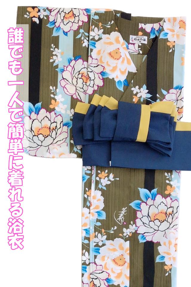 今だけ55%OFF!(衿なし)浴衣&帯セット〈恋牡丹・茶〉の画像
