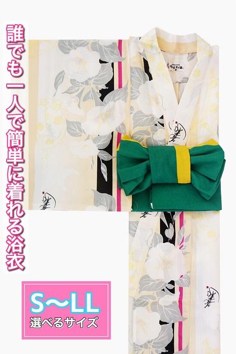(衿あり)浴衣&帯セット〈初恋・クリーム〉画像