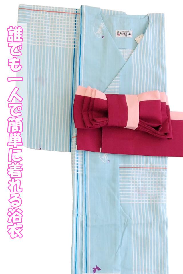 (衿なし)浴衣&帯セット〈格子蝶・水色〉画像