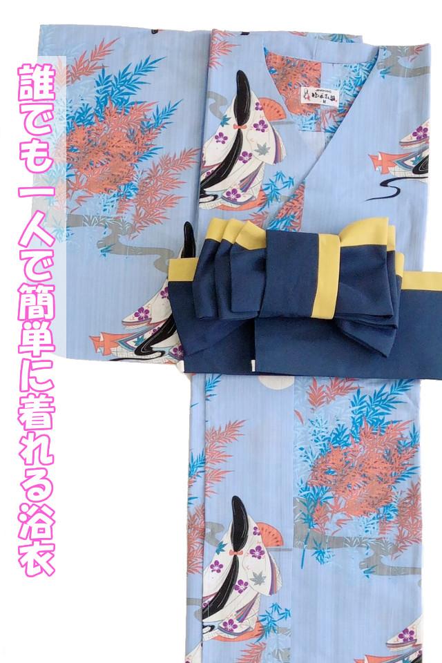 今だけ55%OFF!(衿なし)浴衣&帯セット〈竹姫・青紫〉の画像