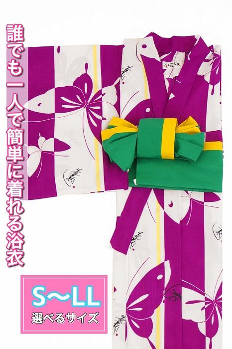 (衿あり)浴衣&帯セット〈いろは蝶・紫〉の画像