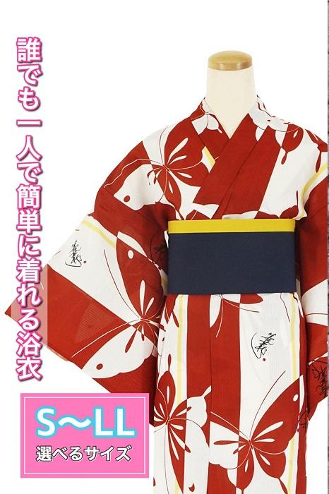 (衿あり)浴衣&帯セット〈いろは蝶・赤〉の画像