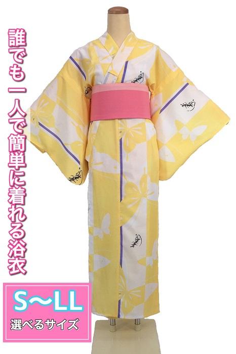 (衿あり)浴衣&帯セット〈いろは蝶・黄〉の画像