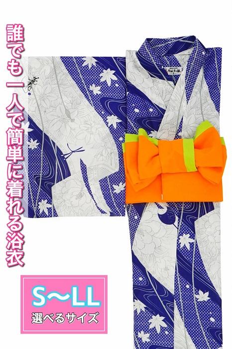 (衿あり)浴衣&帯セット〈華みやび・紺〉画像