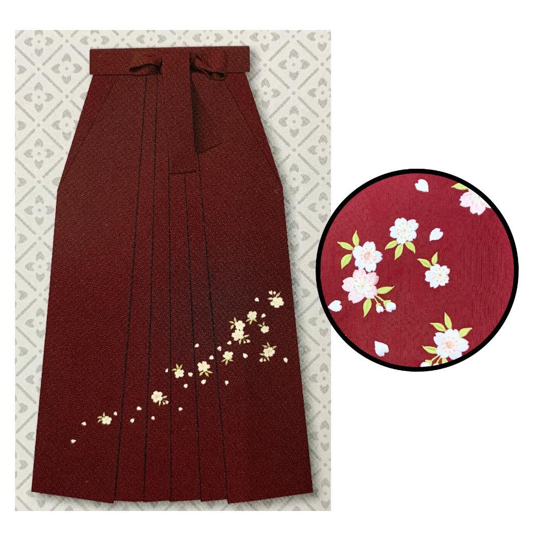 かわいい刺繍入り袴 [エンジ]画像