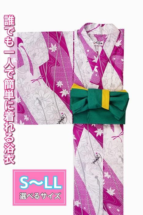 (衿あり)浴衣&帯セット〈華みやび・ピンク紫〉画像
