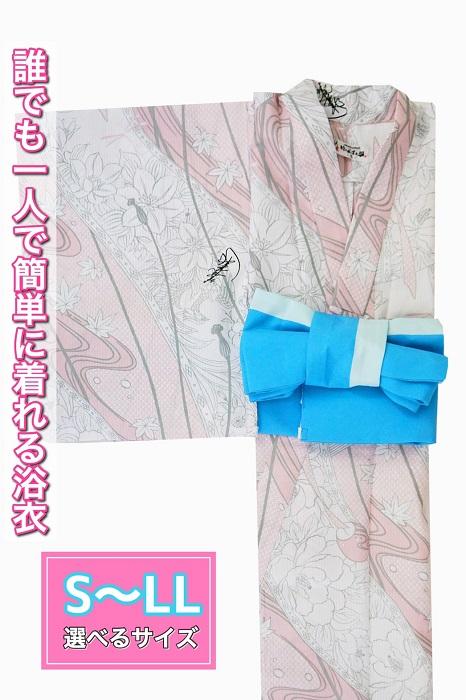 今だけ55%OFF!(衿あり)浴衣&帯セット〈華みやび・淡ピンク〉の画像