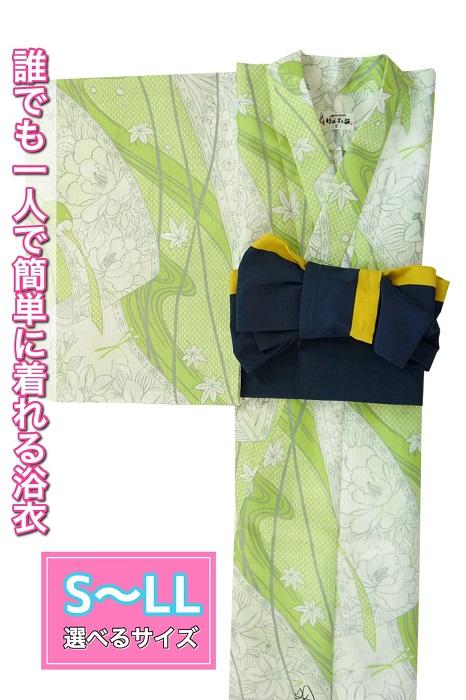 今だけ55%OFF!(衿あり)浴衣&帯セット〈華みやび・黄緑〉の画像