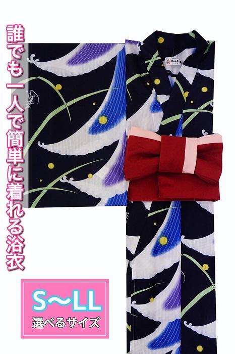 (衿あり)浴衣&帯セット〈月ほたる・紺〉画像