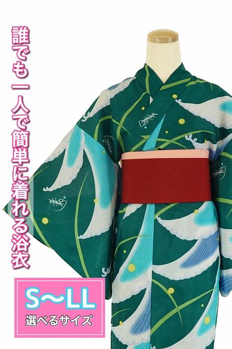 (衿あり)浴衣&帯セット〈月ほたる・緑〉画像