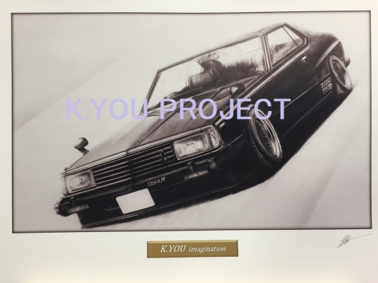 スカイライン ジャパン ターボ 【鉛筆画】イラスト A4サイズ 額入り画像