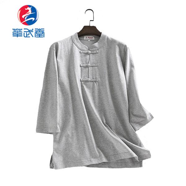 チャイナタイプ七分袖太極拳Tシャツの画像