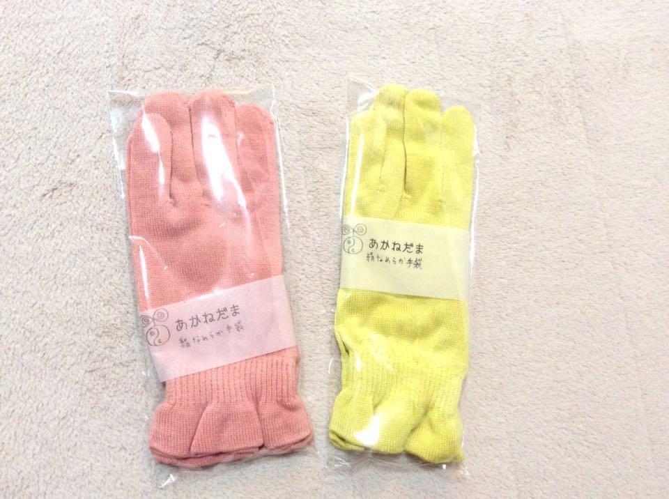 草木染め 絹なめらか手袋(あかねだま)の画像
