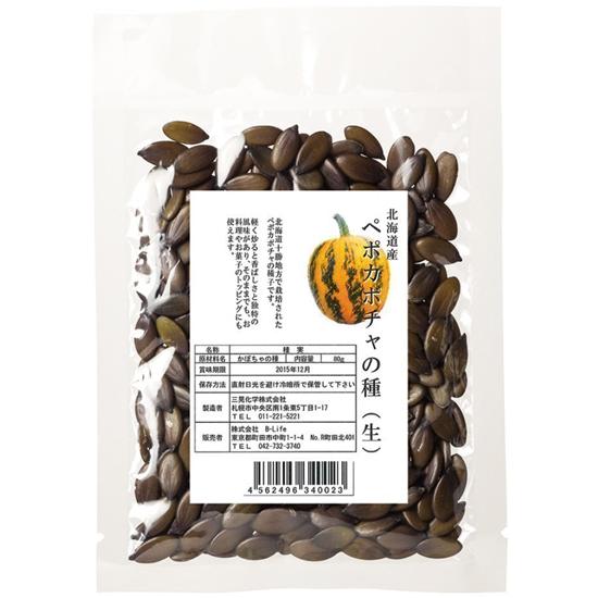 オーサワ 北海道産ペポカボチャの種(生)80g画像