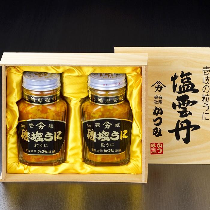 磯塩うに 120g×2本 木箱詰合せ |お中元やお歳暮の贈答好適品(ギフトセット)|壱岐 かつみのうに画像