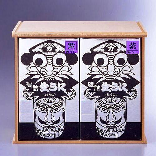 磯詰生うに(紫うに)60g×2本 木箱詰合せ |生うに感覚で美味いが連発|壱岐 かつみのうに画像