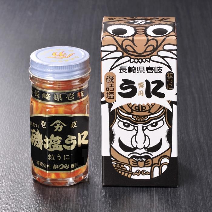 磯塩うに 70g瓶詰 化粧箱入|九州名産・低温熟成・味わい深い逸品粒うに|壱岐・かつみのうに画像