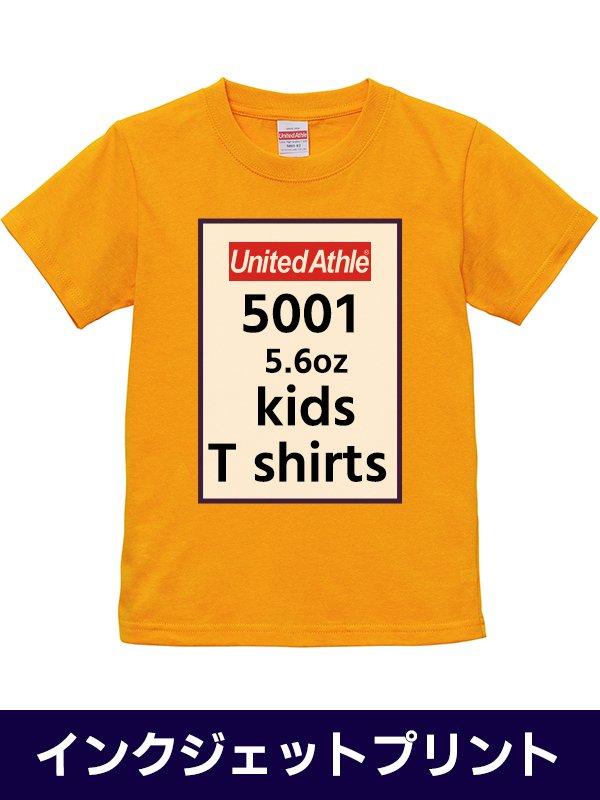 UniteAthle5001キッズ/ 5.6ozTシャツ画像