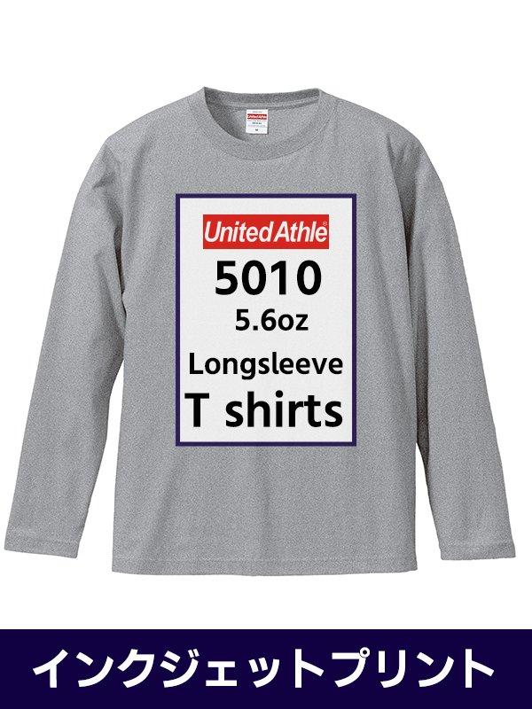 UniteAthle5010 / 5.6oz ロングスリーブ Tシャツ画像