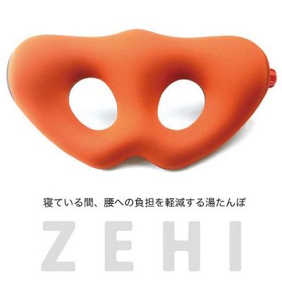 ZEHI画像