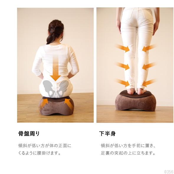 座ると骨盤周りを引き締め、立って乗ると下半身のストレッチでふくらはぎがスッキリ