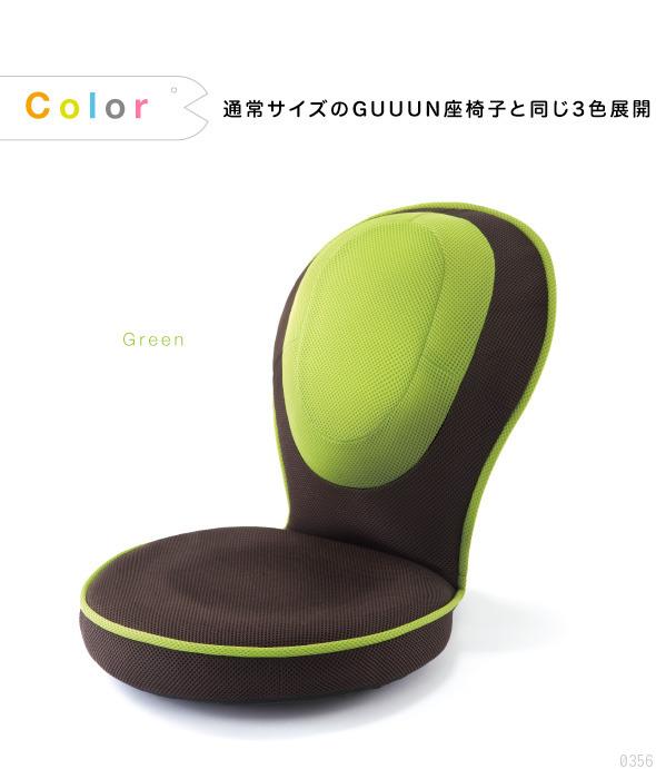 3色展開 グリーン