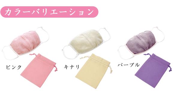 保湿性のあるシルクで乾燥対策