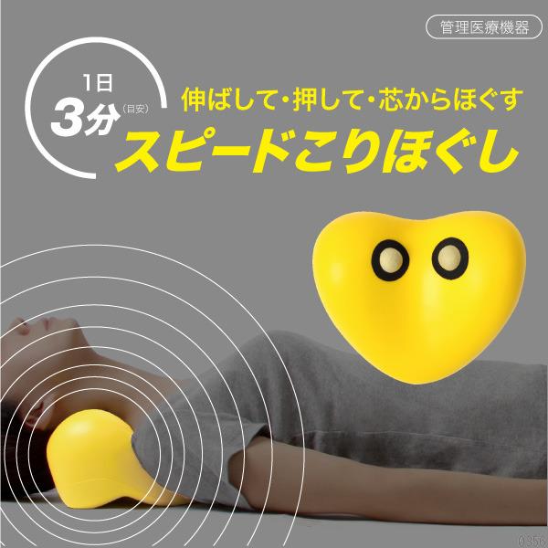 磁気ネックストレッチャー画像