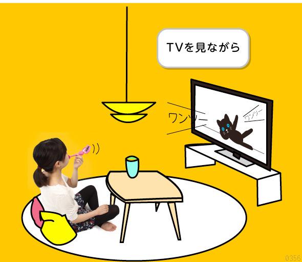 テレビを見ながら簡単エクササイズ