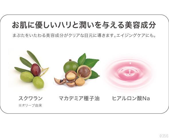 お肌に優しいハリと潤いを与える美容成分