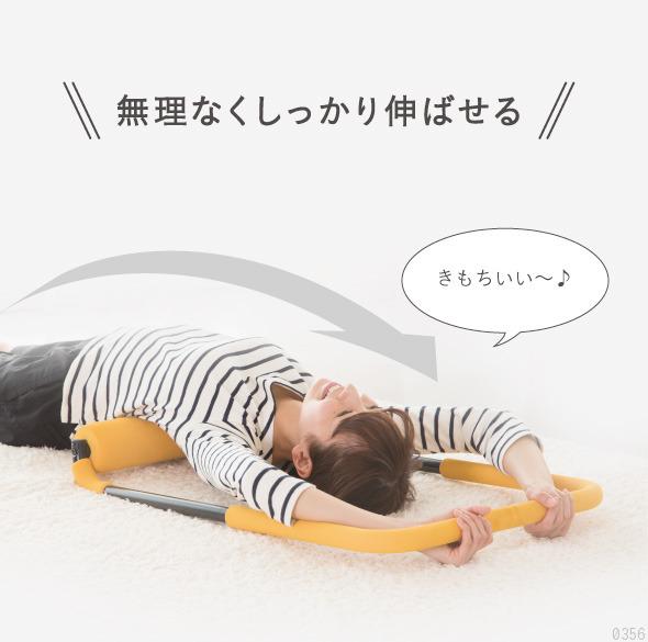 寝ながらぶらさがり健康器画像