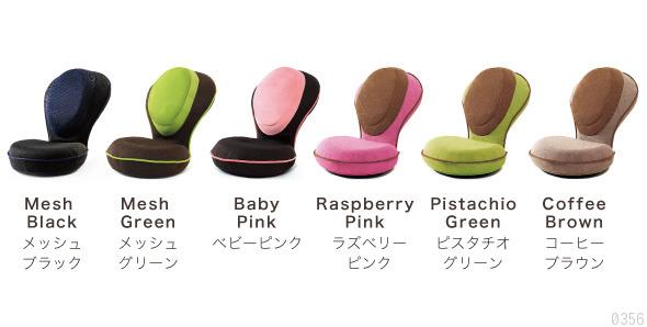 メッシュブラック、メッシュグリーン、ベビーピンク、ラズベリーピンク、ピスタチオグリーン、コーヒーブラウン