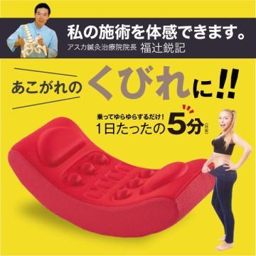 福辻式 寝ながら骨盤シェイプ枕の画像