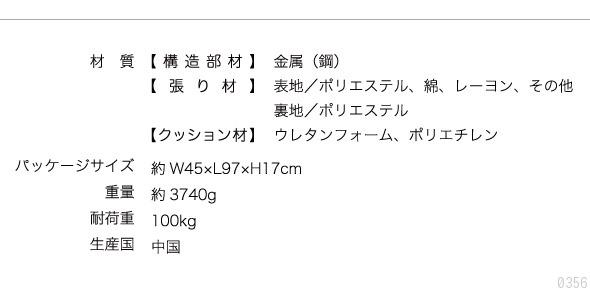 材質・パッケージサイズ