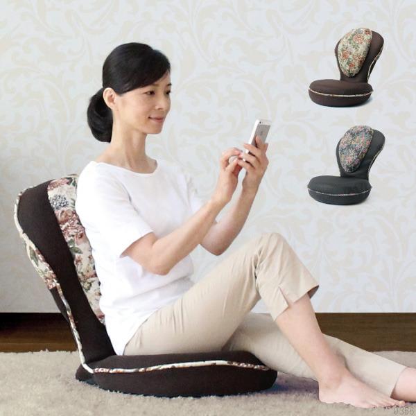 背筋がGUUUN美姿勢座椅子 クラシック画像