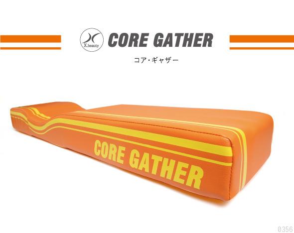 「コア・ギャザー(core gather)」ストレッチマット
