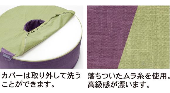 ・カバーは取り外して洗うことができます。落ち着いたムラ糸を使用で高級感が漂います。