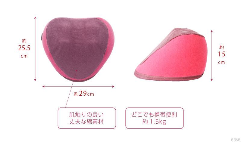 肌触りの良い丈夫な面素材、どこでも携帯便利約1.5kg