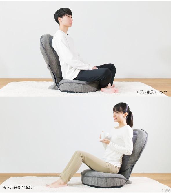 ゆったり座れる美姿勢座椅子プレミアム